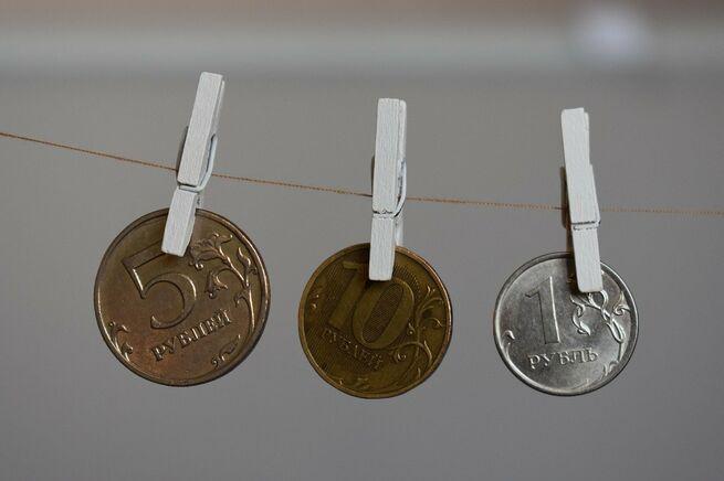 торги на форексе курс евро